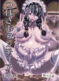 【化物語エロ同人誌】天使のような委員長が実はどうしようもない変態女だった・・・・・・