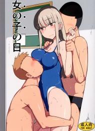 【エロ漫画】同級生の男がかわいい女の子になったら・・・・・・・・・なんか興奮するよねっ!