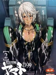 01iansenkanyamato2