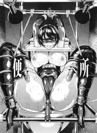 【エロ漫画】学生達の健全な育成を目的としてできた制度「公衆便所」に選ばれた肉便器女wwwwww6発目【終わりなき被虐の宴!編】