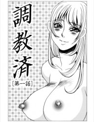 anechoukyouzumi001