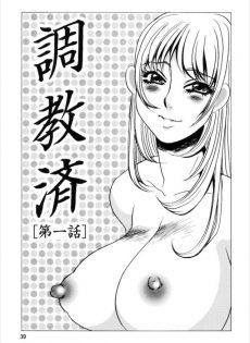【エロ漫画】久し振りに姉と同居したらセックス依存症のマゾ女になってた。1日目【調教されてた・・・編】