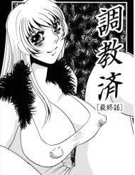 anechoukyouzumi5001