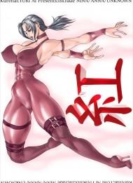【バトル百合エロ漫画】ストリートファイター X 鉄拳。バトル中毒マゾ女達の戦記。Round5【変態姉妹の登場編】