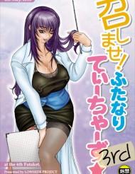 futanarigakuen6001