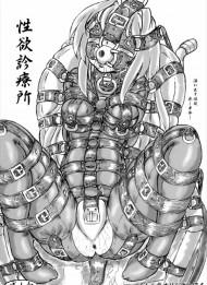 【体内貫通エロ漫画】強すぎる性欲の為に診断を受けてみた結果・・・