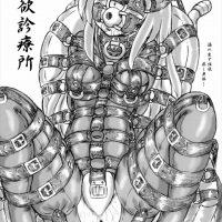 seiyokusindan001