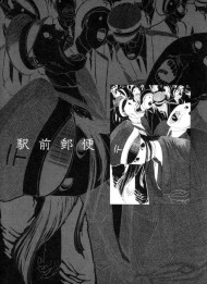 【エロ漫画】祝!2000記事記念!21性器に残したい性癖「ガタキチ」を納得いくまで貼っていく日。ロスタイム
