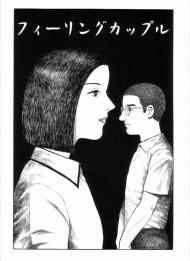 【エロ漫画】祝!2000記事記念!21性器に残したい性癖「ガタキチ」を納得いくまで貼っていく日。4発目