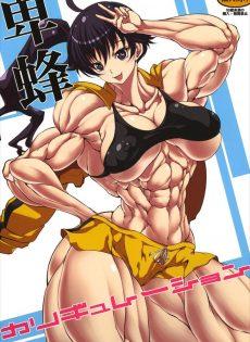 【化物語エロ漫画】火憐ちゃんは強くて可愛い自慢の妹。ただ、ちょっと身体を鍛えすぎちゃったかなぁ・・・