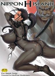 【エロ漫画】噂に名高い「忍び衆百八忍」の大頭・・・人呼んで男勝りの女忍者クチナシ!