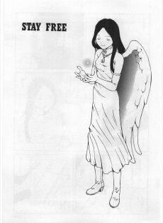 【エロ漫画】祝!2000記事記念!21性器に残したい性癖「ガタキチ」を納得いくまで貼っていく日。3発目