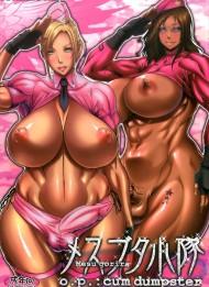 【エロ漫画】軍人、筋肉女、ふたなり、褐色、熟女・・・とんでもなく夢が詰まったメス豚をホイッ!
