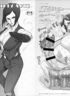【エロ漫画】メス豚「ゲスショッカーめ!この特殊工作員、滝洋子が壊滅させてやる!」