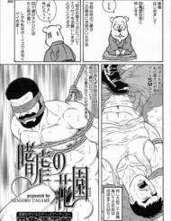 higyakunohanazono001