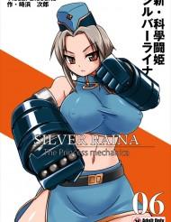 silvernaina19001