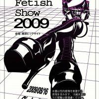 tokyofetishshow1001