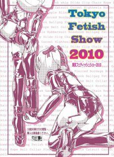 tokyofetishshow2001
