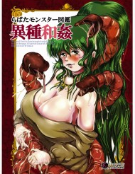 ishuwakanfu001