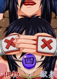 【史上最強の弟子ケンイチエロ同人誌】史上最強の女柔術家を、史上最強のマゾ女にしてみよう!4戦目