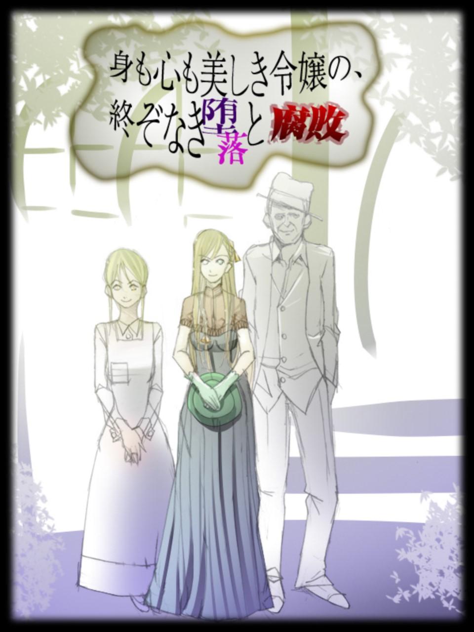 【哲学エロ同人誌】綺麗なアブ速サドンデス。とってもかわいい百合漫画をどうぞ♥