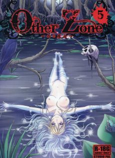 otherzone5001