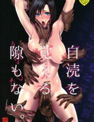 jisekiwouru001
