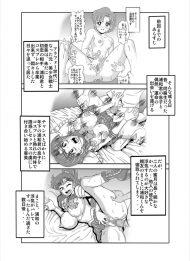 【セーラームーンエロ漫画】アラフォーコスプレイヤーという言葉の圧倒的破壊力wwwwwwwwww3日目