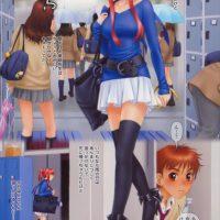 senseitoikenaikoto2001