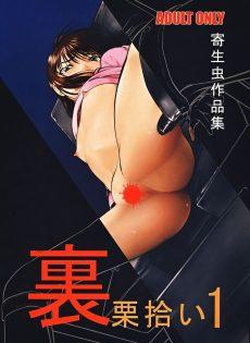urakurihiroi1001