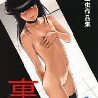 urakurihiroi6001