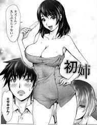 hatuanekonkit002