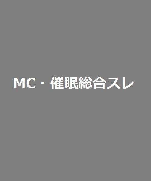 【エロ小説・SS】オトウト ノ・・・・・・チンコ ハ・・・・・・【近親相姦、MC】