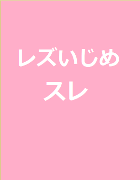 【エロ小説・SS】見た目よし、器量よし、度胸も並外れてる。そんな女親分が音を上げる拷問、それがドナン浣腸・・・