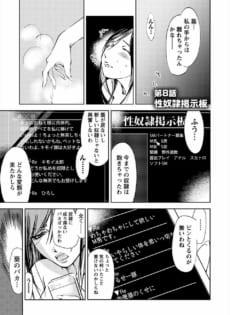 【カオスエロ漫画】女装っ子とおなべっ子と変態姉とレズビアンの不思議な関係・・・8発目