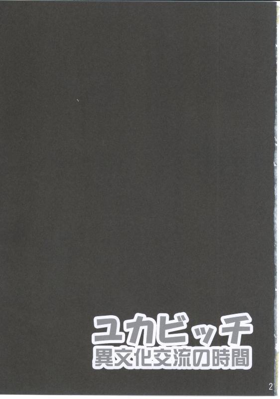 0020.jpg