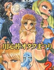 【青春系エロ漫画】やっと・・・やっと会えた!紫のマラの人!【ガラスの仮面編】
