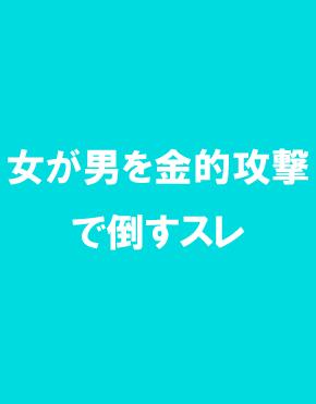 【エロ小説・SS】強烈な禁的アタックにより記憶を失ってしまった