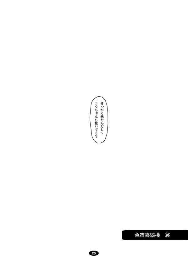3356e43d-s.jpg